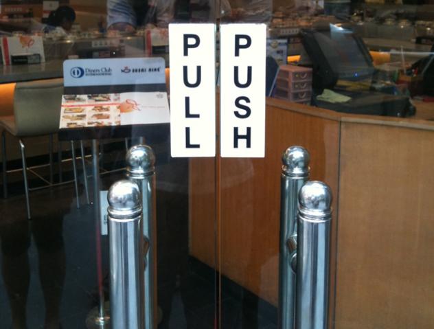 push-pull-e1373575904287